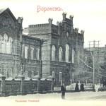 Реальное училище в Воронеже старое фото