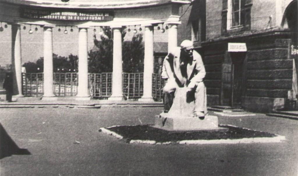 Сквер у дома офицеров в Воронеже старое фото