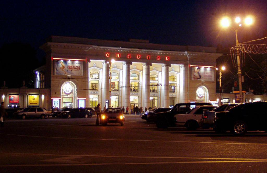 Кинотеатр Спартак в Воронеже фото
