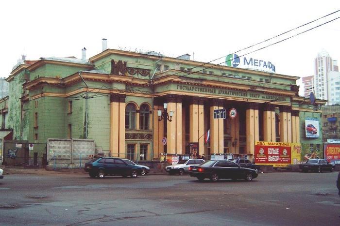 Старое здание драмтеатра в Воронеже фото