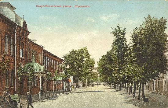 Старомосковская улица город Воронеж 19 век
