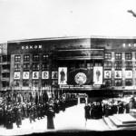 Старый Обком в Воронеже старое фото