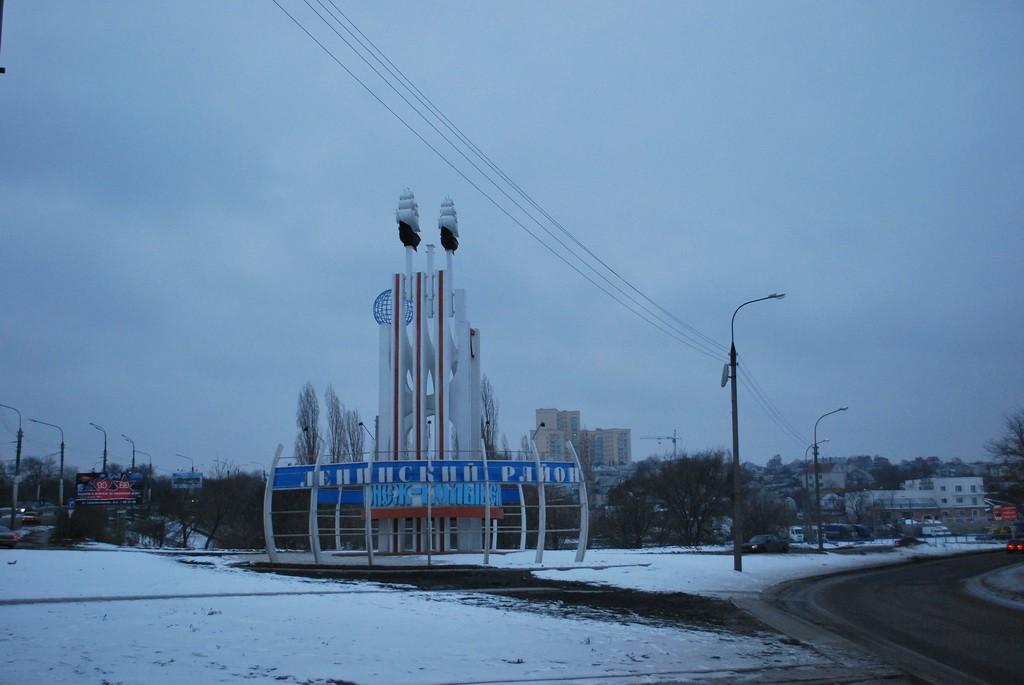 Стелла Ленинский р-он в Воронеже фото