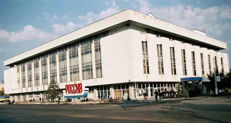 Универмаг Россия в Воронеже фото