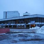 Театр Драмы в Воронеже фото