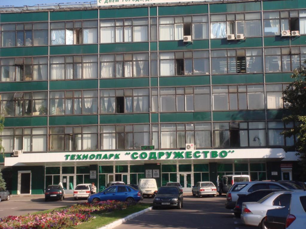 Технопарк в Воронеже фото