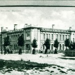 Вид на ул. Карла Маркса в Воронеже старое фото