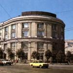 Магазин Утюжок в Воронеже 1980-е годы фото