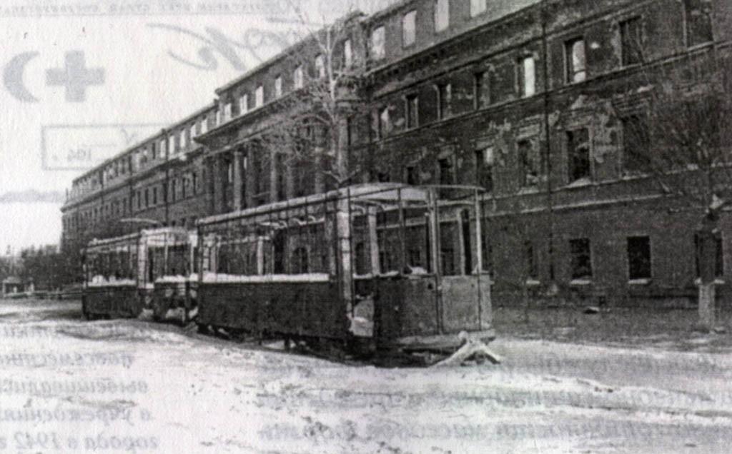 Трамвайные вагоны в Воронеже в годы ВОВ фото