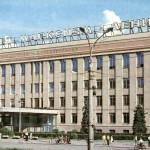 ВГУ в Воронеже 1970 год фото