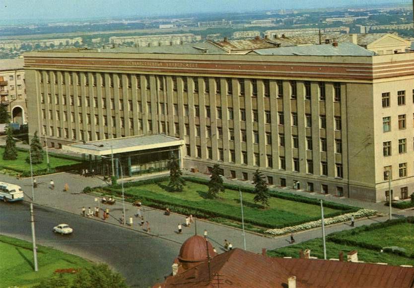 ВГУ в Воронеже в 1994 году фото