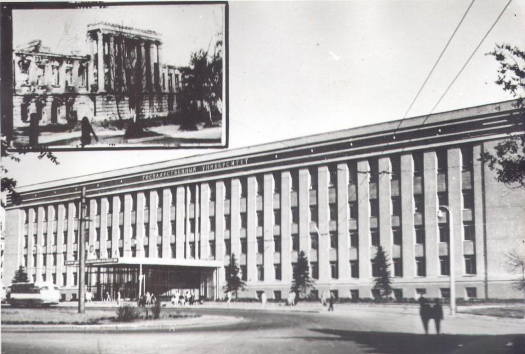 Здание ВГУ в Воронеже старое фото