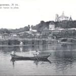 Вид Воронежа с реки старое фото