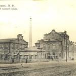 Винная монополия в Воронеже старое фото