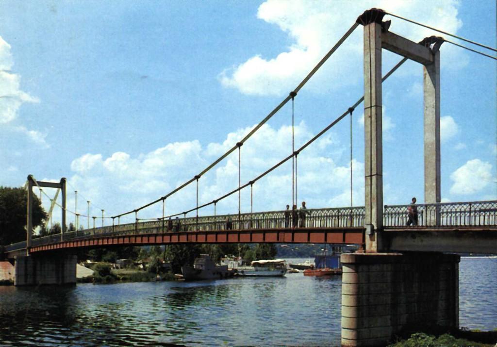 Висячий мост в Советское время в Воронеже фото