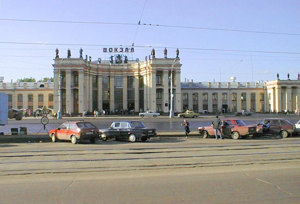 Вокзал-ж/д Вокзал-1 в Воронеже 2000-х г.г. фото