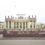 Вокзал-ж/д Вокзал-1 в Воронеже май 1999 года фото