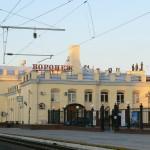 Вокзал-ж/д Вокзал-1 вид с платформы в Воронеже фото