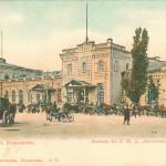 Вокзал ЮВЖД в начале XX века в Воронеже старое фото