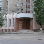 ЗАГС Ленинского района в Воронеже фото